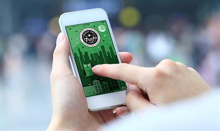 Chicago Park District App - KidTrail Pick